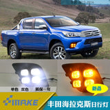 smRKE Car Light Fog Lights Daytime Running Lights LED Light Bar For Toyota Hilux 2015-2016  MartLion