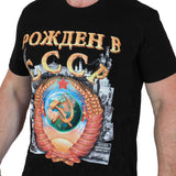 t-shirt with Russian USSR T-Shirts russia putin military cult Men's Clothing  MartLion
