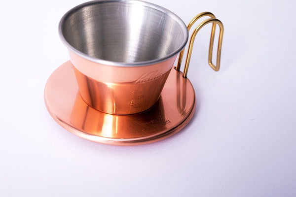 Kalita 155 copper dripper Tsubame specialty coffee