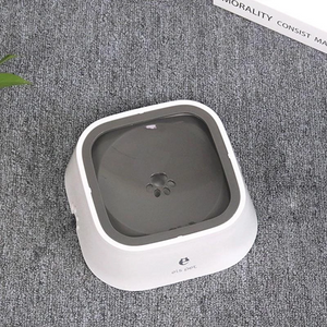 PawBarkSit™ Floating Disk Splash-Free Water Bowl