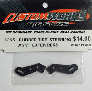 1295 Custom Works   loose track