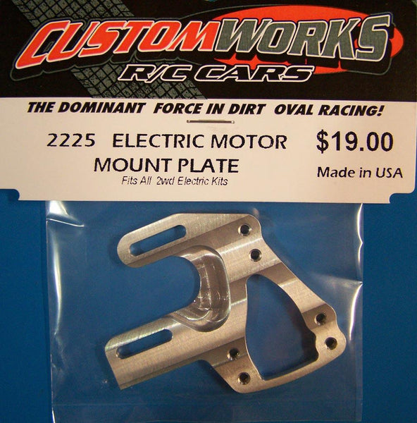 2225 Custom Works  GBX Motor Mount Plate