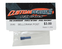3646 Custom Works Steering Bellcrank Post