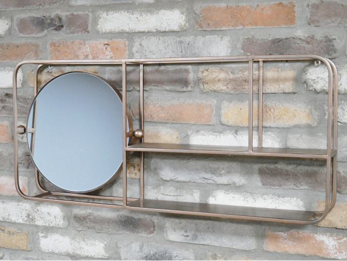 Brass Wall Display Unit