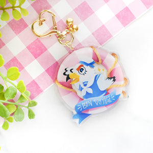 "Animal Crossing: Gulliver ""Bon Voyage!"" Keychain"