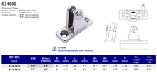 S31606 Deck hinge (angle side mount)