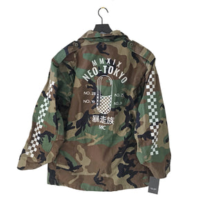 Geek lord military jacket anime jacket anime hoodie anime jackets camo camoflauge anime hoodies anime clothes anime clothing anime streetwear anime street wear vintage clothing