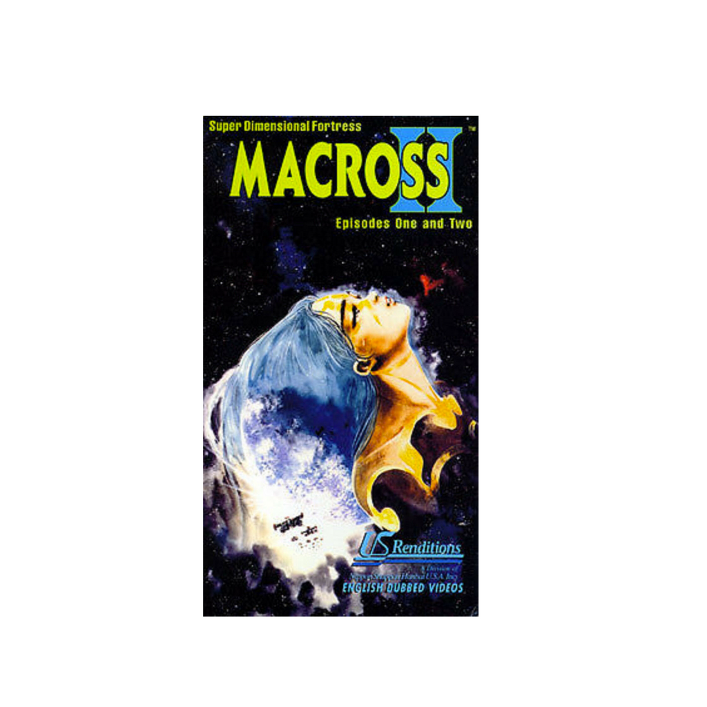 macross 2 lovers again vhs episodes 1 and 2 front cover