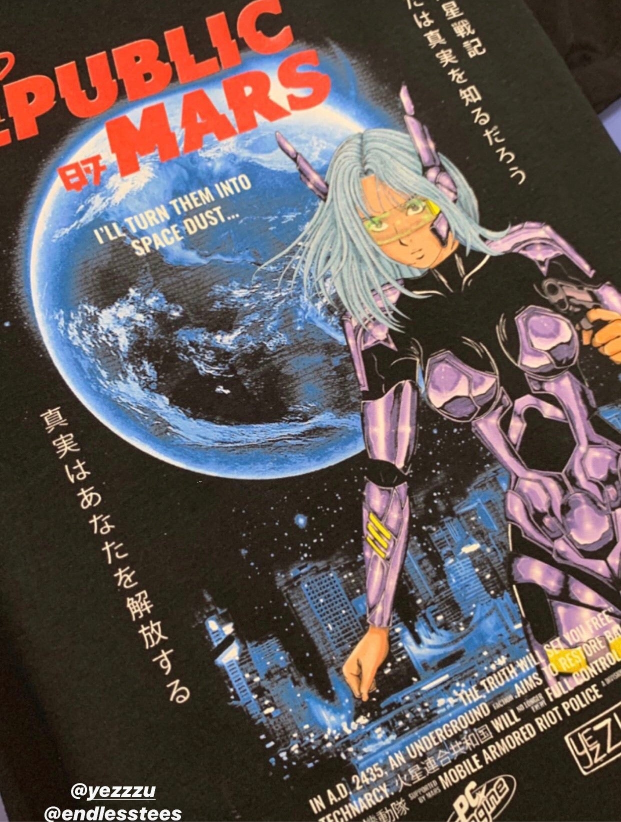 "GEEK LÔRD ""Mars Republic"" Black Anime T-Shirt"