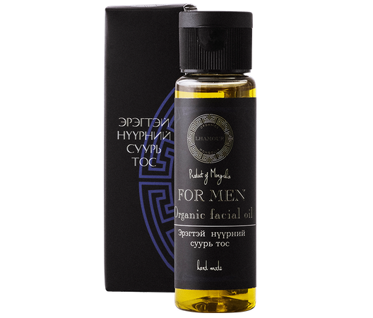 Lhamour Men's Organic Facial Oil - The Conscious Glow Boutique