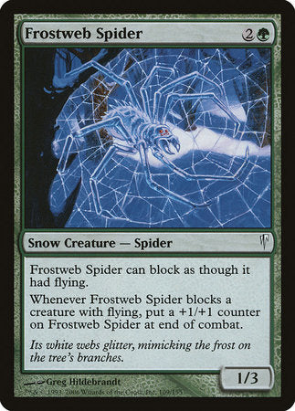 Frostweb Spider [Coldsnap] | Game Knights | MA | Game Knights MA