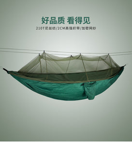 Cross-border exclusively for outdoor products mosquito net hammock nylon encrypted mosquito net hammock factory customized Amazon hot
