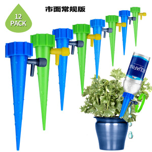 Automatic potted flower watering device Adjustable water flow dripper With switch control valve Watering device