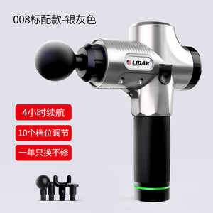 Source factory stock new fascia gun massage gun deep muscle relaxer electric silent fitness machine