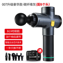 Load image into Gallery viewer, Source factory stock new fascia gun massage gun deep muscle relaxer electric silent fitness machine