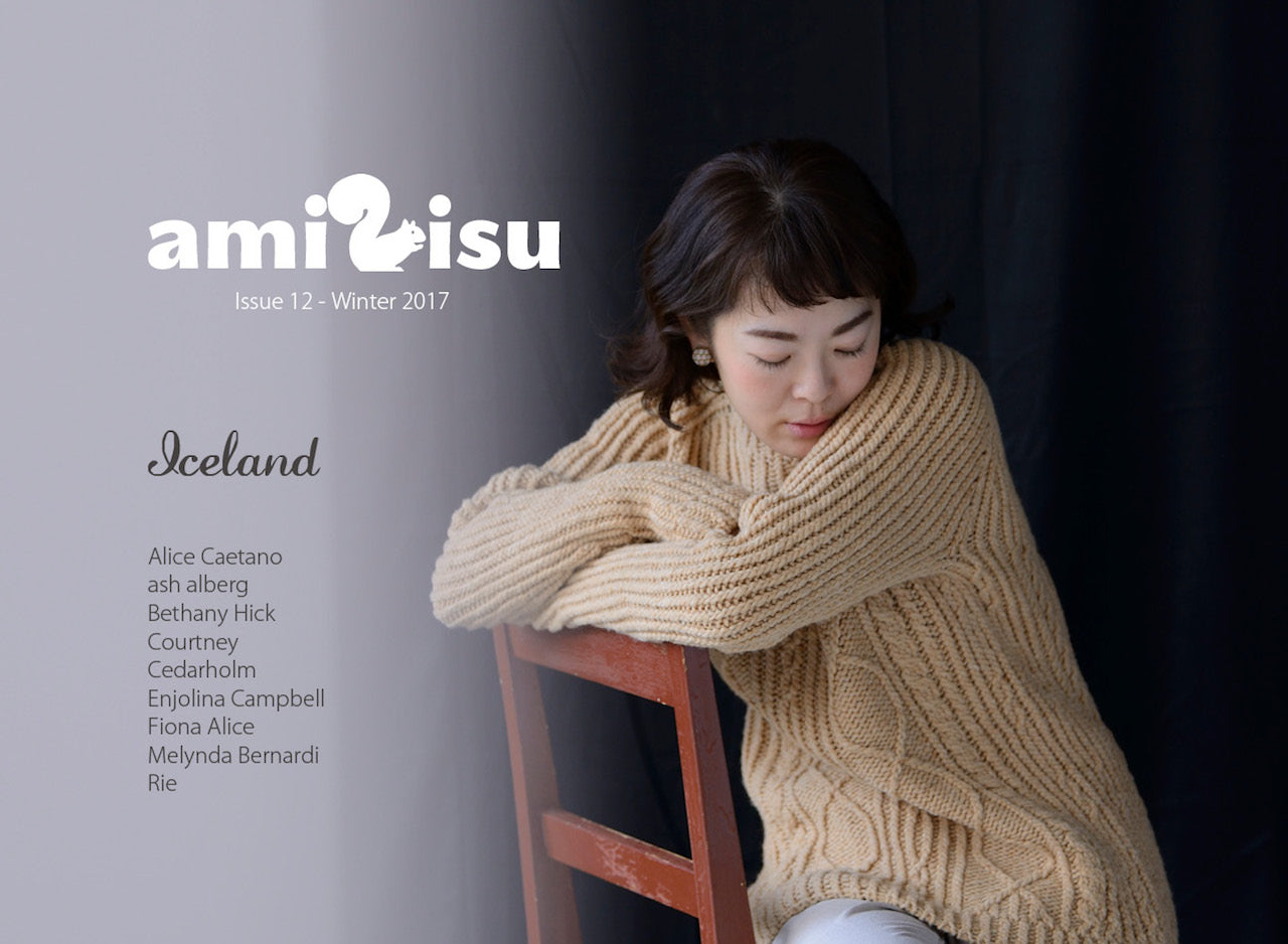 amirisu issue 12 cover