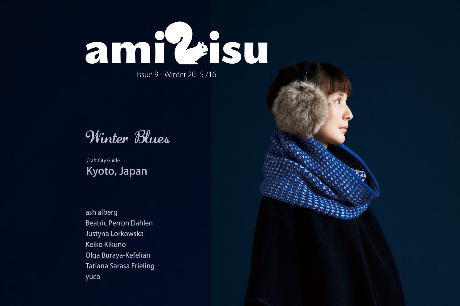 amirisu issue 9 cover