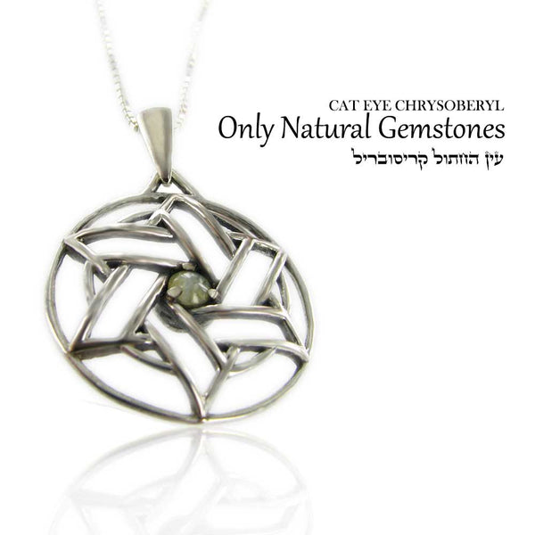 Star of david & CAT'S-EYE CHRYSOBERYL