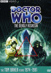 DOCTOR WHO Classic DVD: The Deadly Assassin