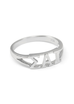 Accessories - Sigma Alpha Iota Sterling Silver Ring