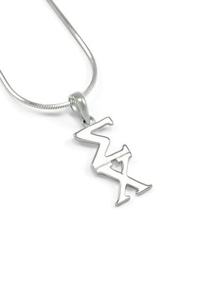 Necklace - Sigma Chi Sterling Silver Lavaliere