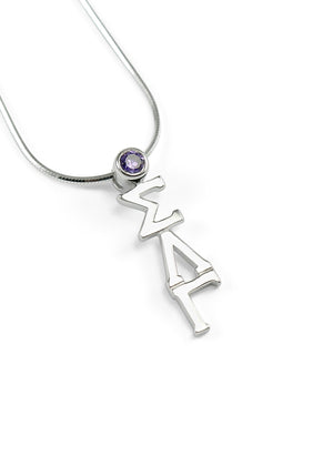 Necklace - Sigma Lambda Gamma Sterling Silver Lavaliere Pendant With Swarovski Purple Crystal