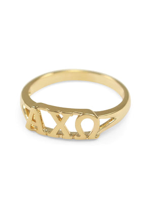 Ring - Alpha Chi Omega Sunshine Gold Ring