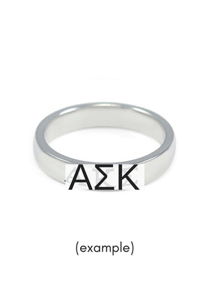 Ring - Alpha Sigma Kappa Sterling Silver Skinny Band Ring