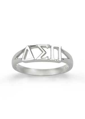 Ring - Delta Sigma Pi Sterling Silver Ring
