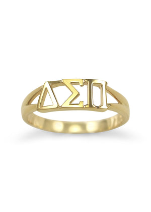 Ring - Delta Sigma Pi Sunshine Gold Ring