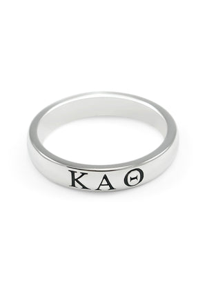 Ring - Kappa Alpha Theta Sterling Silver Skinny Band Ring