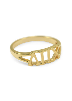 Ring - Lambda Pi Chi Sunshine Gold Ring