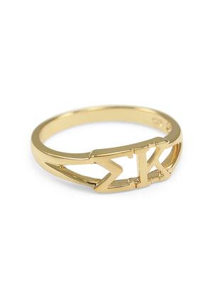 Ring - Sigma Kappa Sunshine Gold Ring