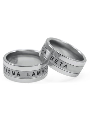 Ring - Sigma Lambda Beta Tungsten Ring