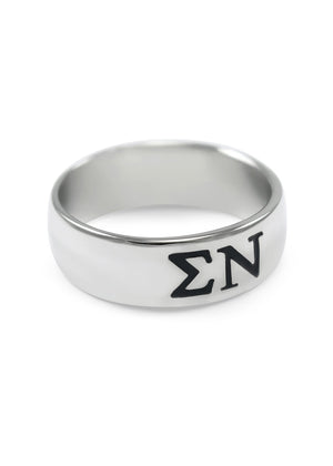 Ring - Sigma Nu Sterling Silver Ring