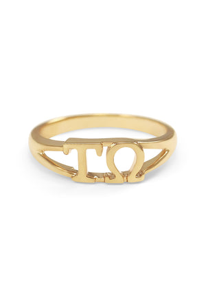 Ring - Tau Omega 14k Sunshine Gold Ring