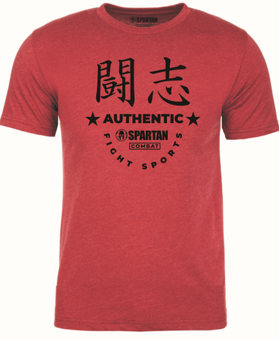 Authentic Fight Tee