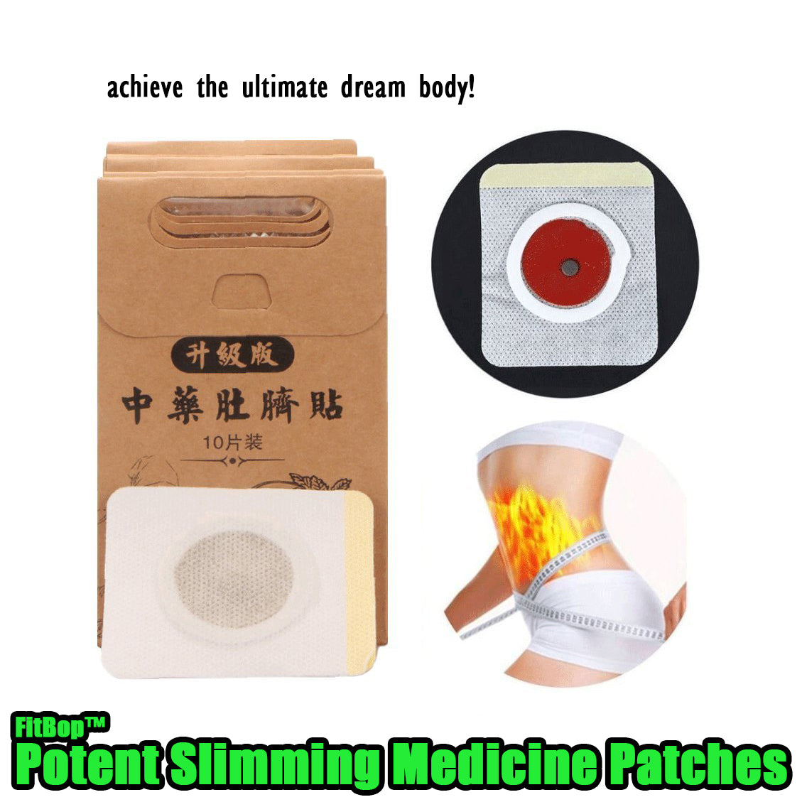 FitBop™ Potent Slimming Medicine Patches(10pcs)
