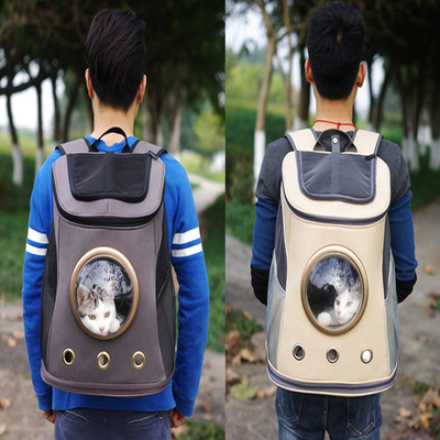 KittyPack™ Cat Backpack