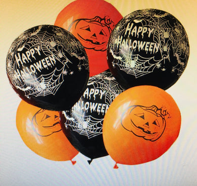 Spooky Balloons - Gift Baskets By Design SB