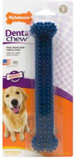 Nylabone Flexible Dental Chew Bone Souper