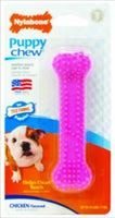 Nylabone Petite Pink Dental Puppy Chew