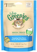 Greenies Feline Dental Treats Tempting Tuna - 2.5 oz.
