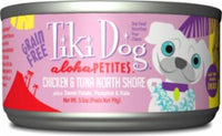 Tiki Dog Aloha Petites North Shore Chicken/Tuna 24/3.5z