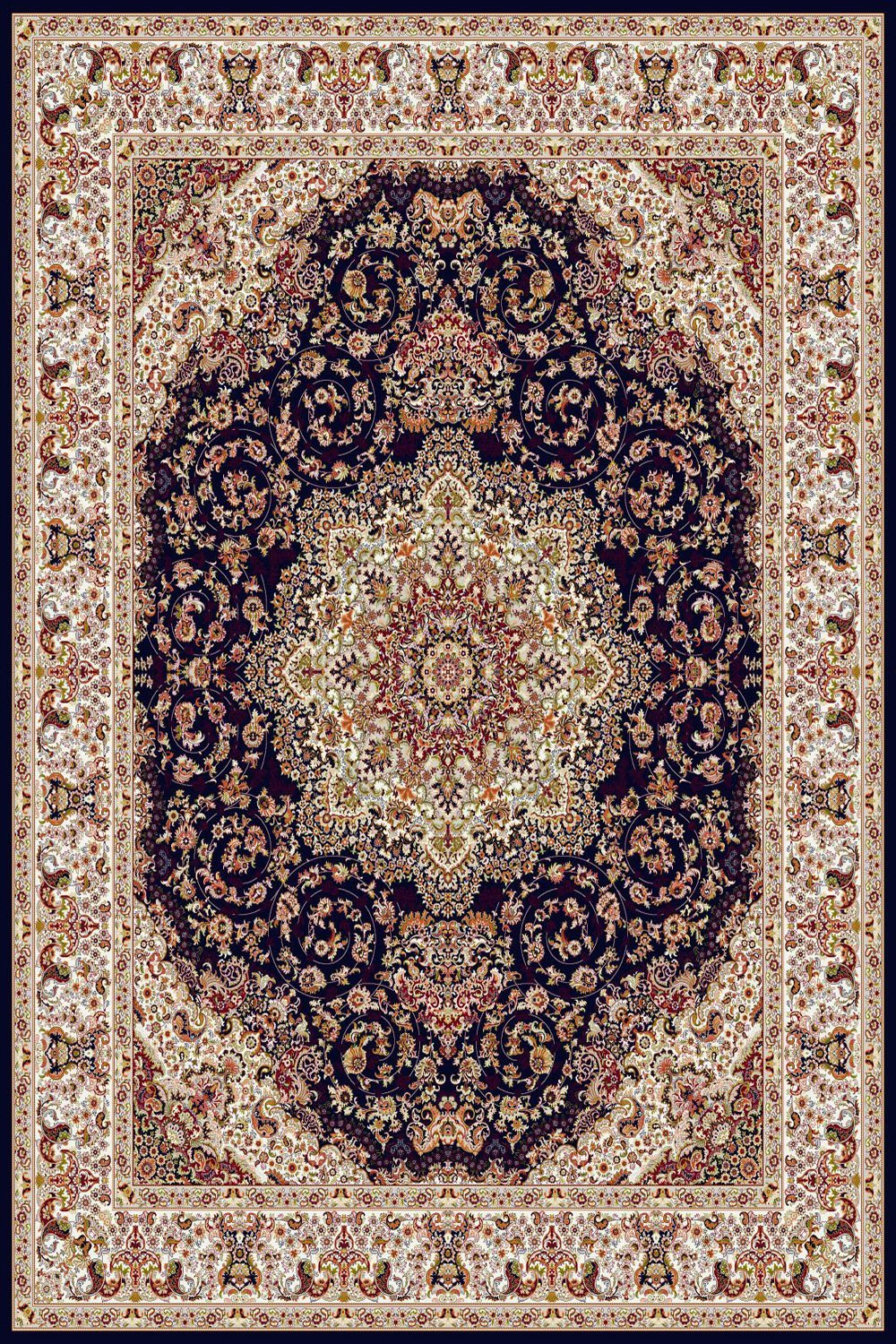Area Rugs - Persian Treasures - Shah - Navy