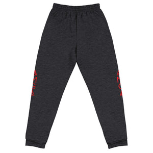 AMGA Fleece Low Rise Tapered Unisex Joggers Sweatpants - AMGA FIT
