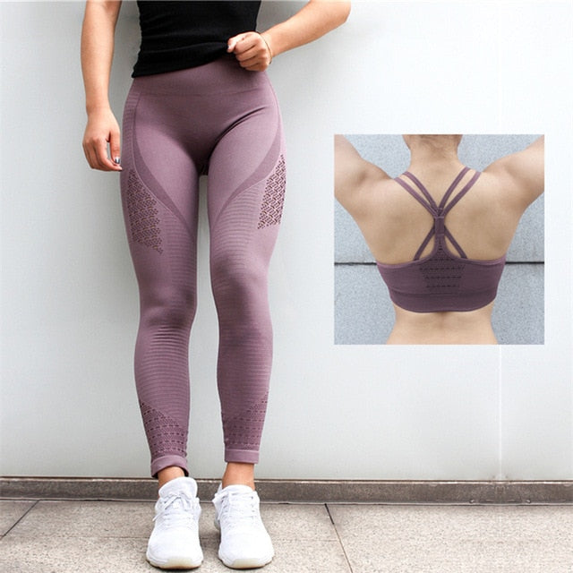 Energy Seamless Active Set