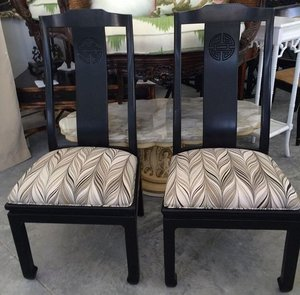 Pair of Ming Chairs