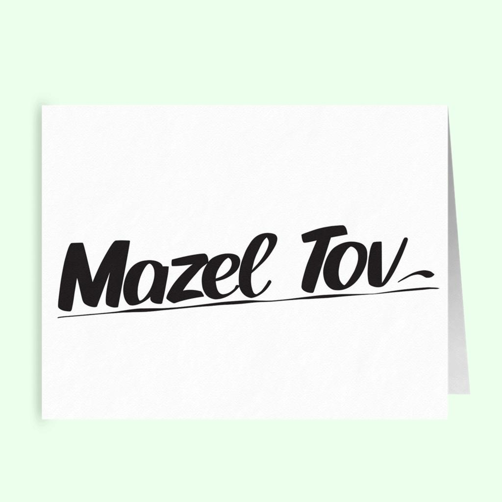 Mazel Tov - Folded Cards by Baron Von Fancy | Open Edition and Limited Edition Prints