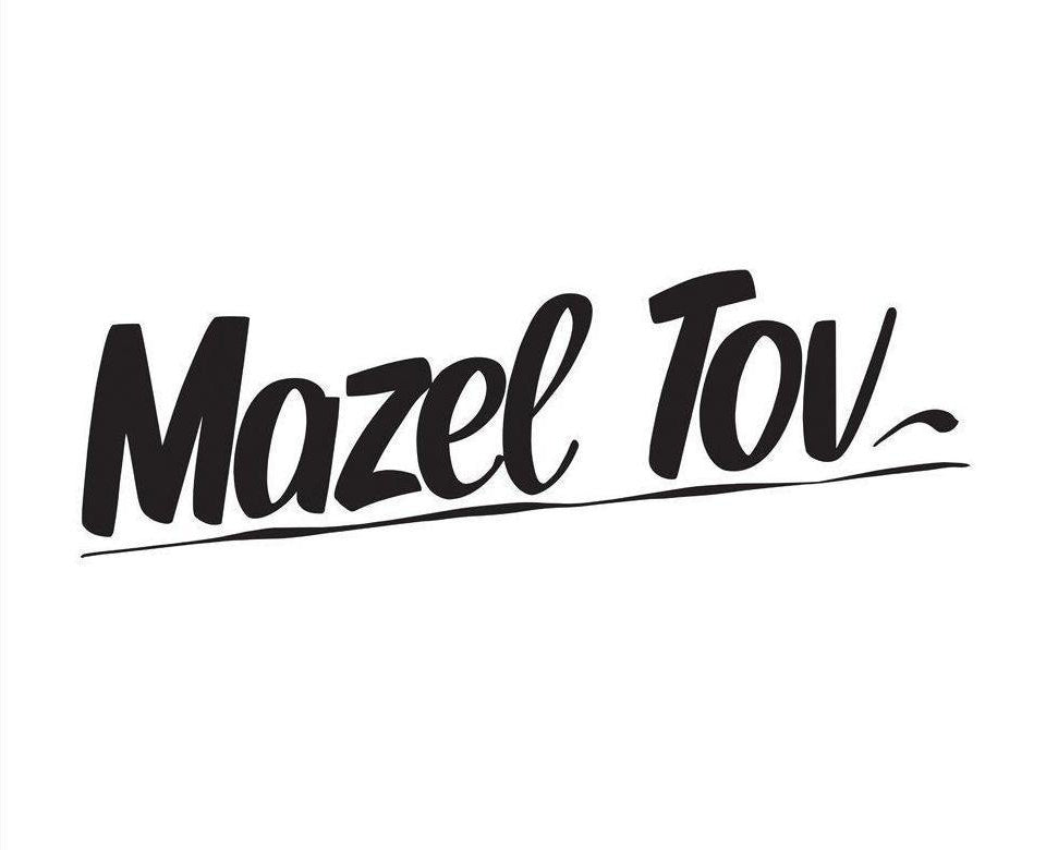 Mazel Tov by Baron Von Fancy | Open Edition and Limited Edition Prints